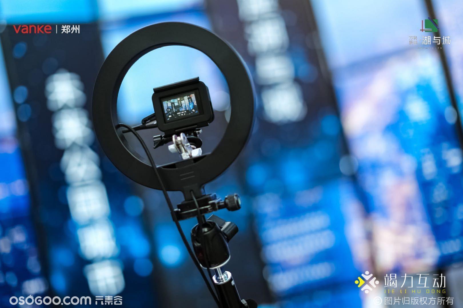 360旋转升格拍照万科·新田 湖与城