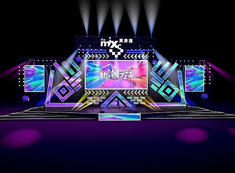 3D舞台设计▪舞台舞美专业设计简约大气