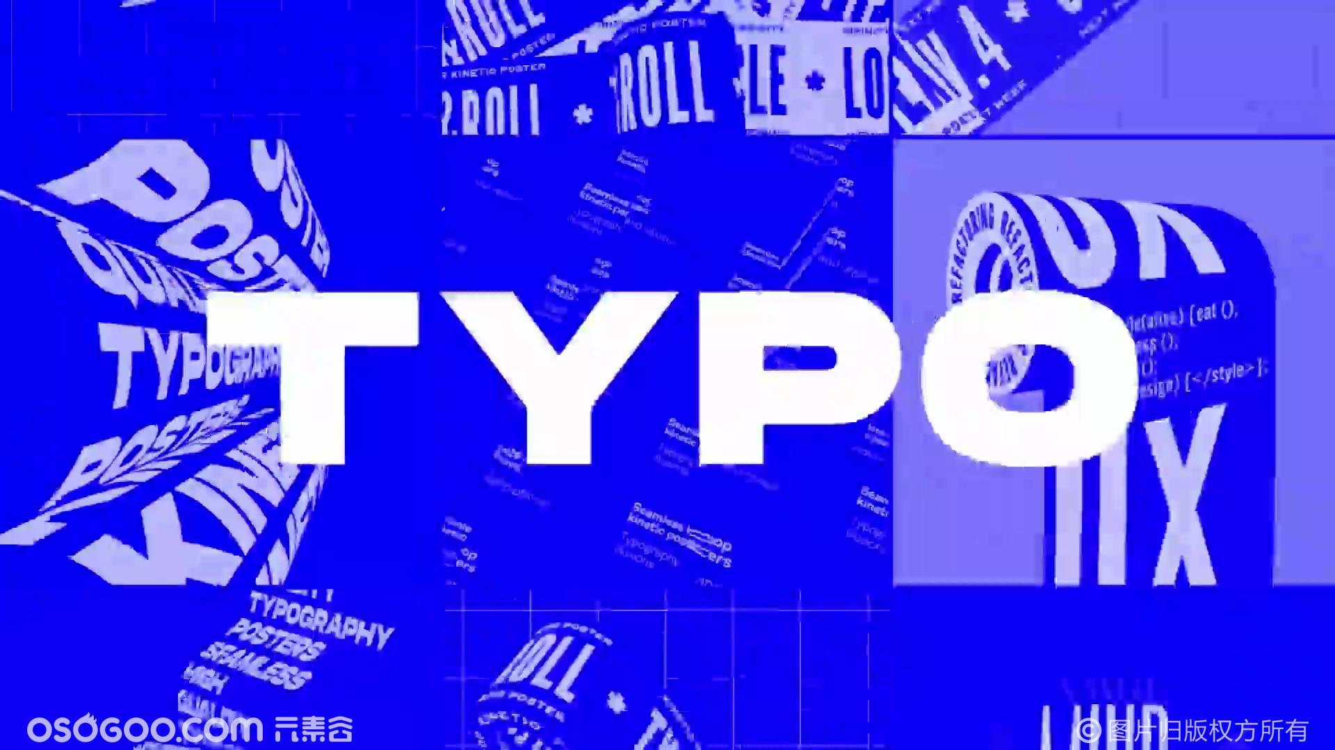 字体设计 | 让字母变化起来