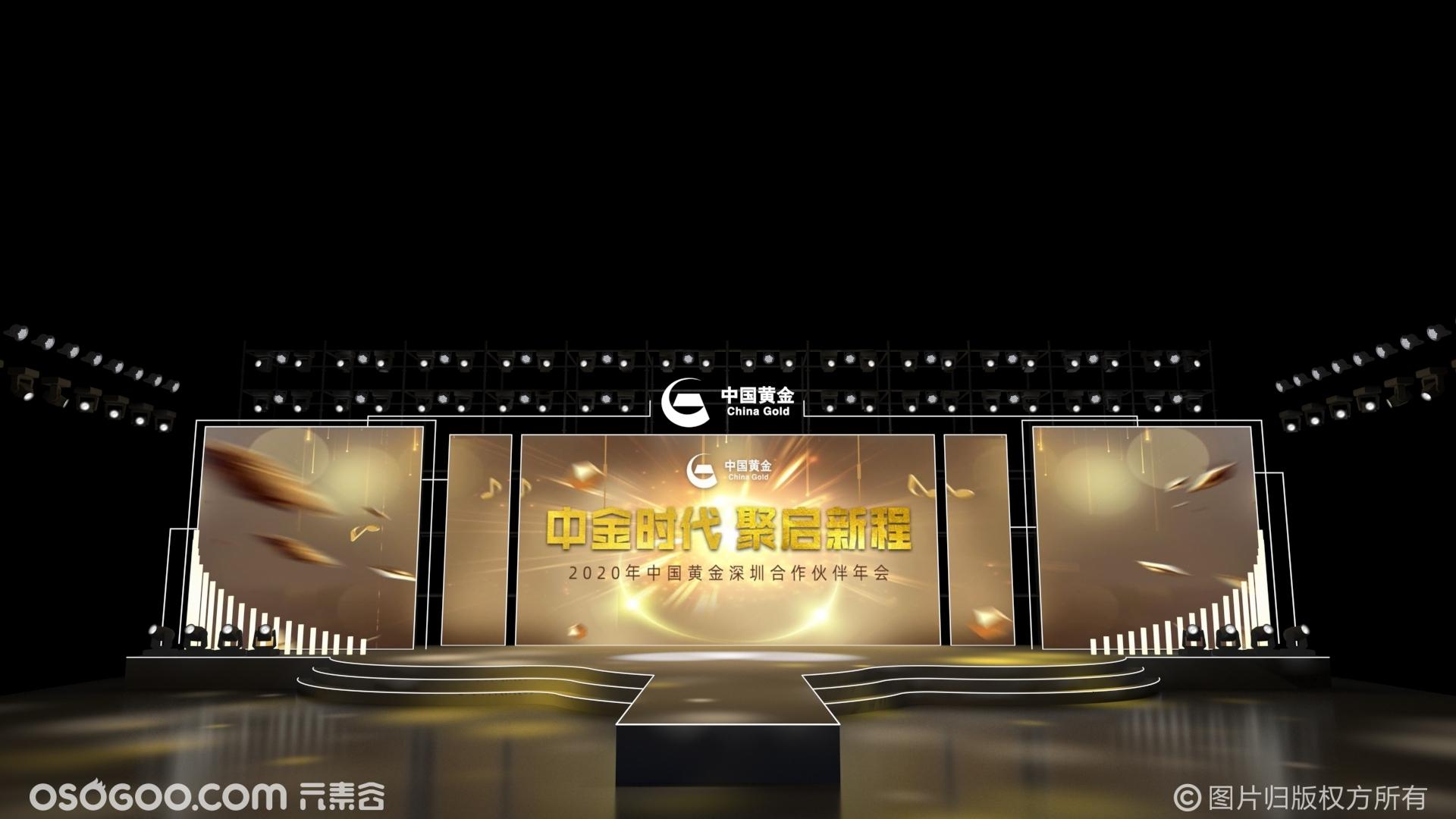 中国黄金年会舞美设计3d效果图