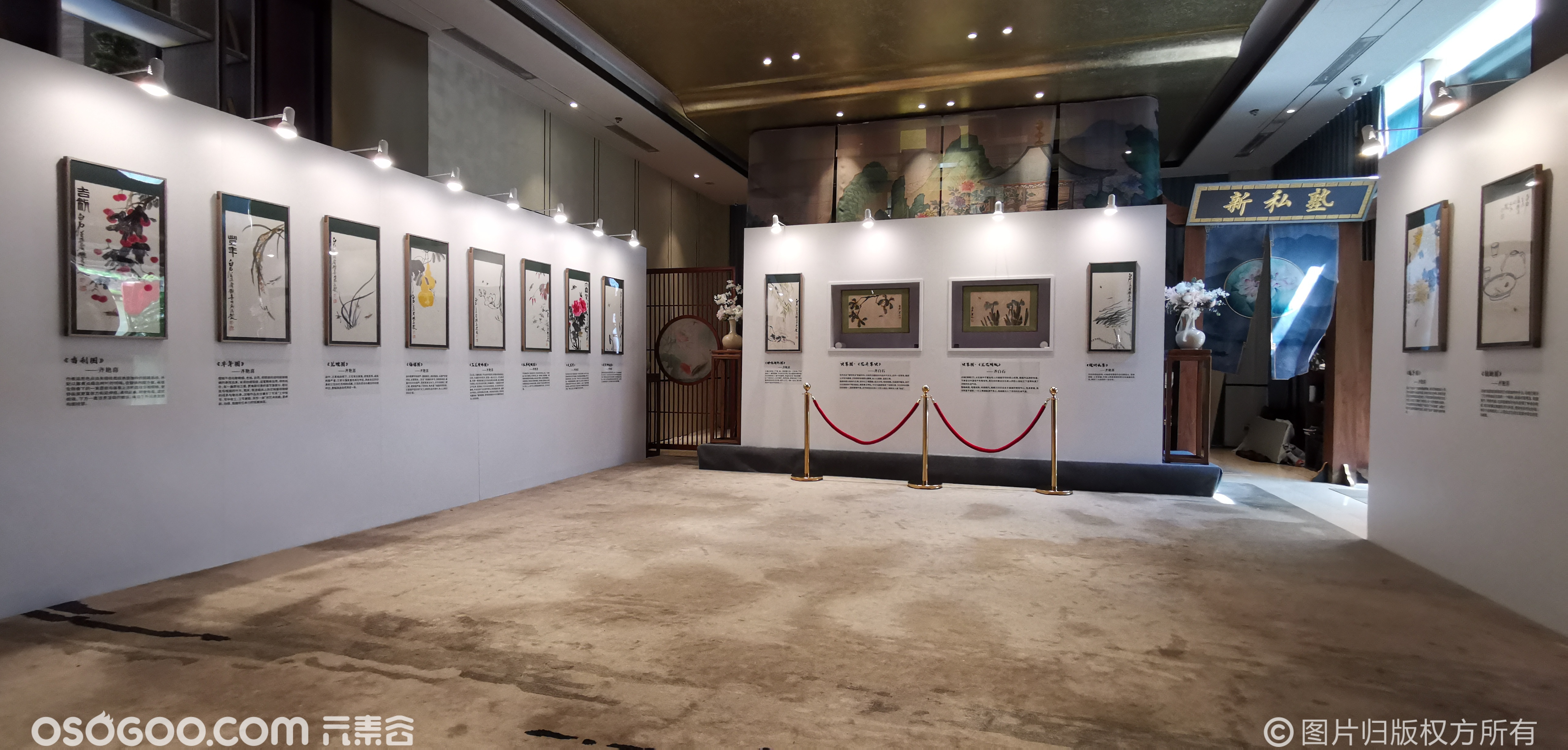 齐白石工笔虫草真迹展——全国首展南京站