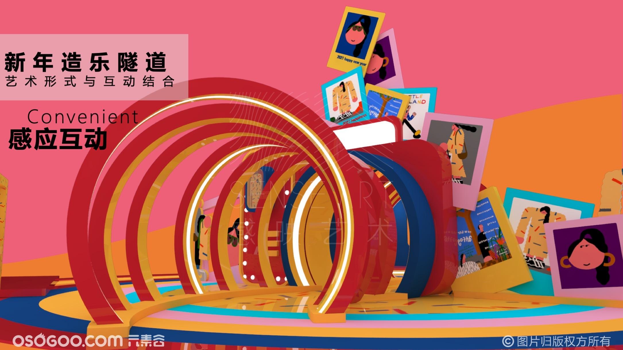 【新年造乐公司】韩国妙趣生活插画艺术家主题IP沉浸式体验展