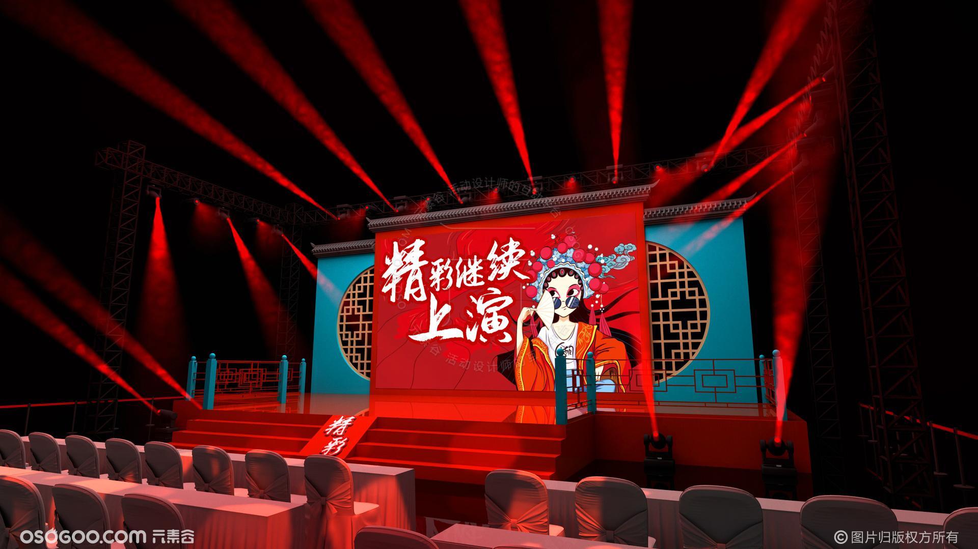 国潮舞美舞台设计