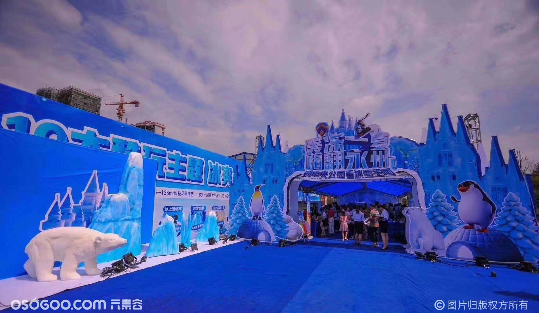 冰雪王国冰雕主题乐园制作公司冰雪冰雕展出租