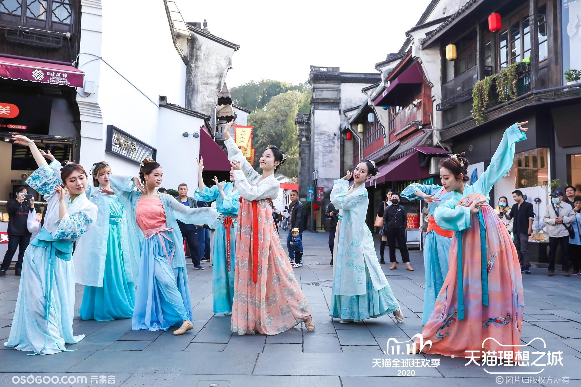 天猫理想之城·杭州终点站