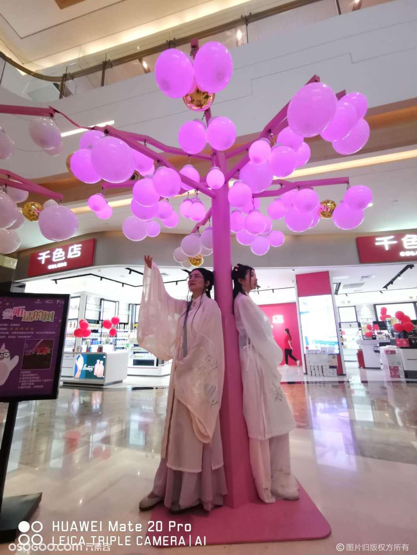 发光变色树 签到商场美陈DP点造景
