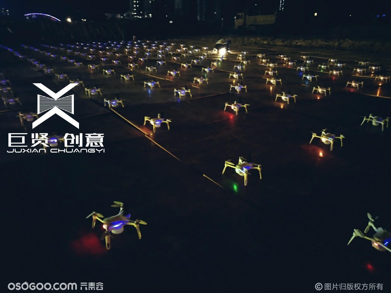 发布会晚会峰会创意科技表演无人机UAV设备租赁