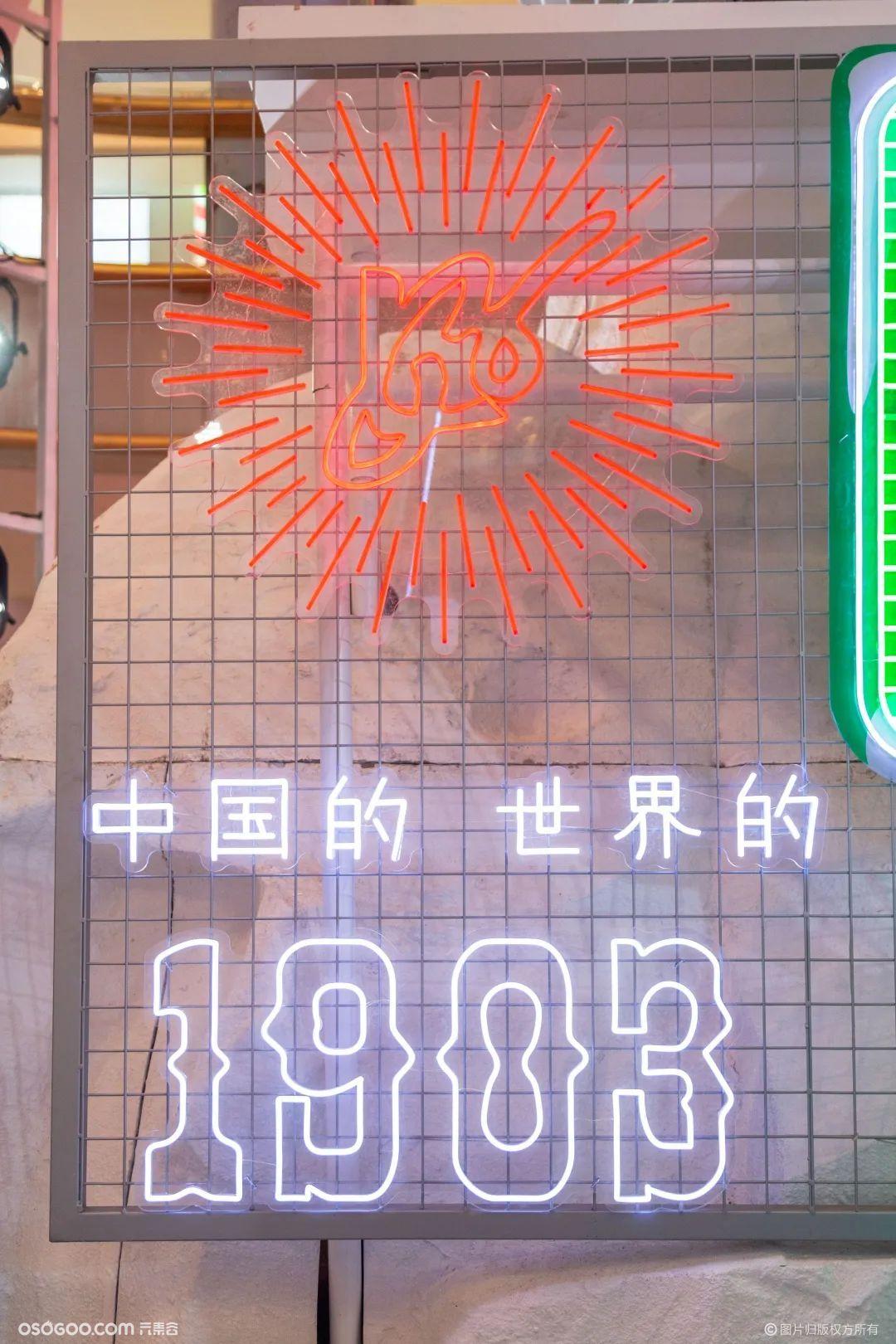 青岛啤酒「冰雪国潮欢聚吧」深圳站