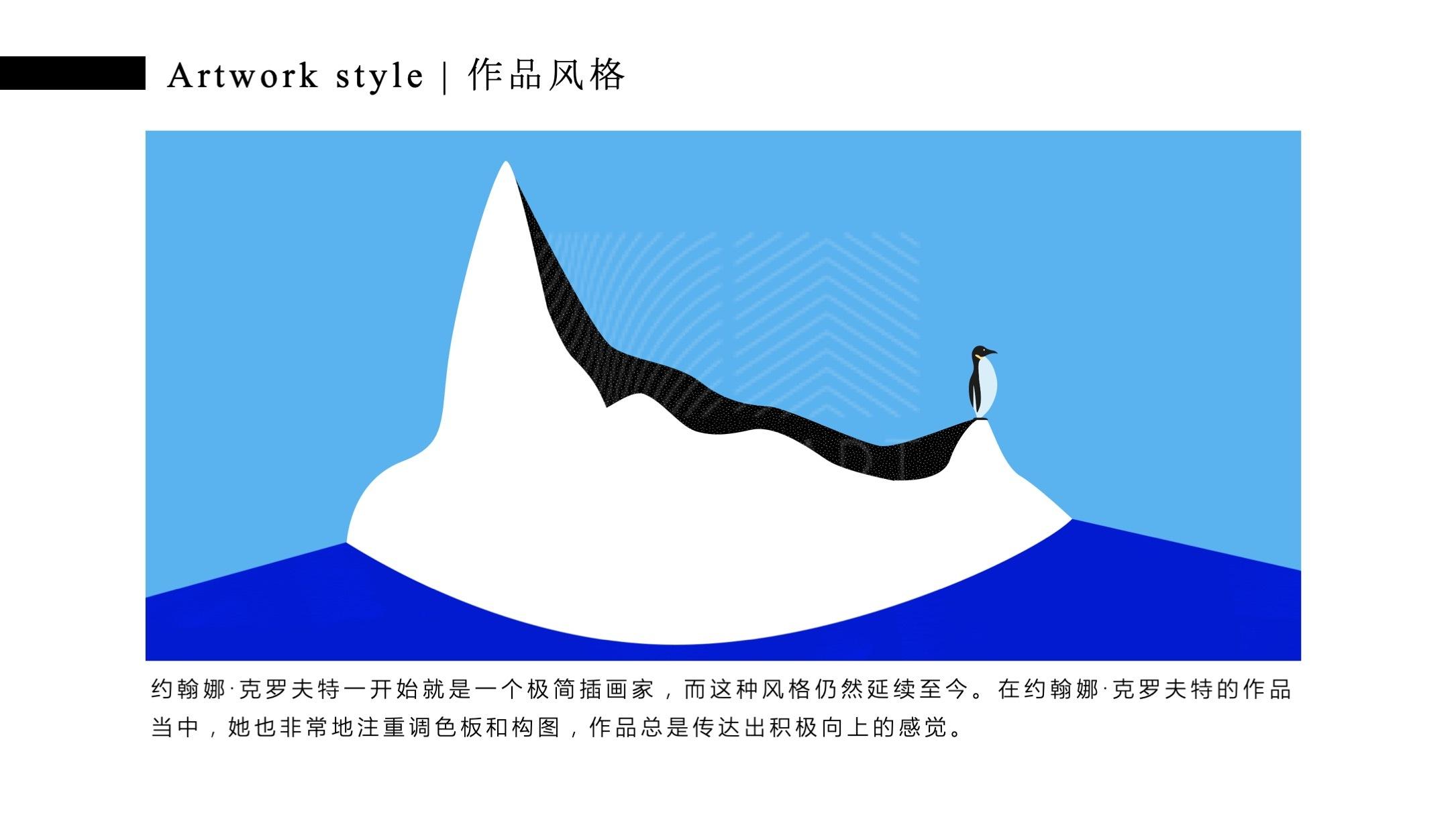 【繁华梦世界】艺术家主题IP互动体验展-感映艺术出品
