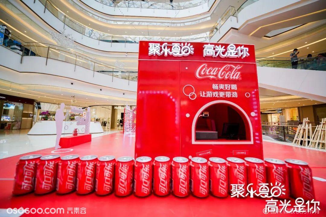 可口可乐·建业凯旋广场主题路演活动