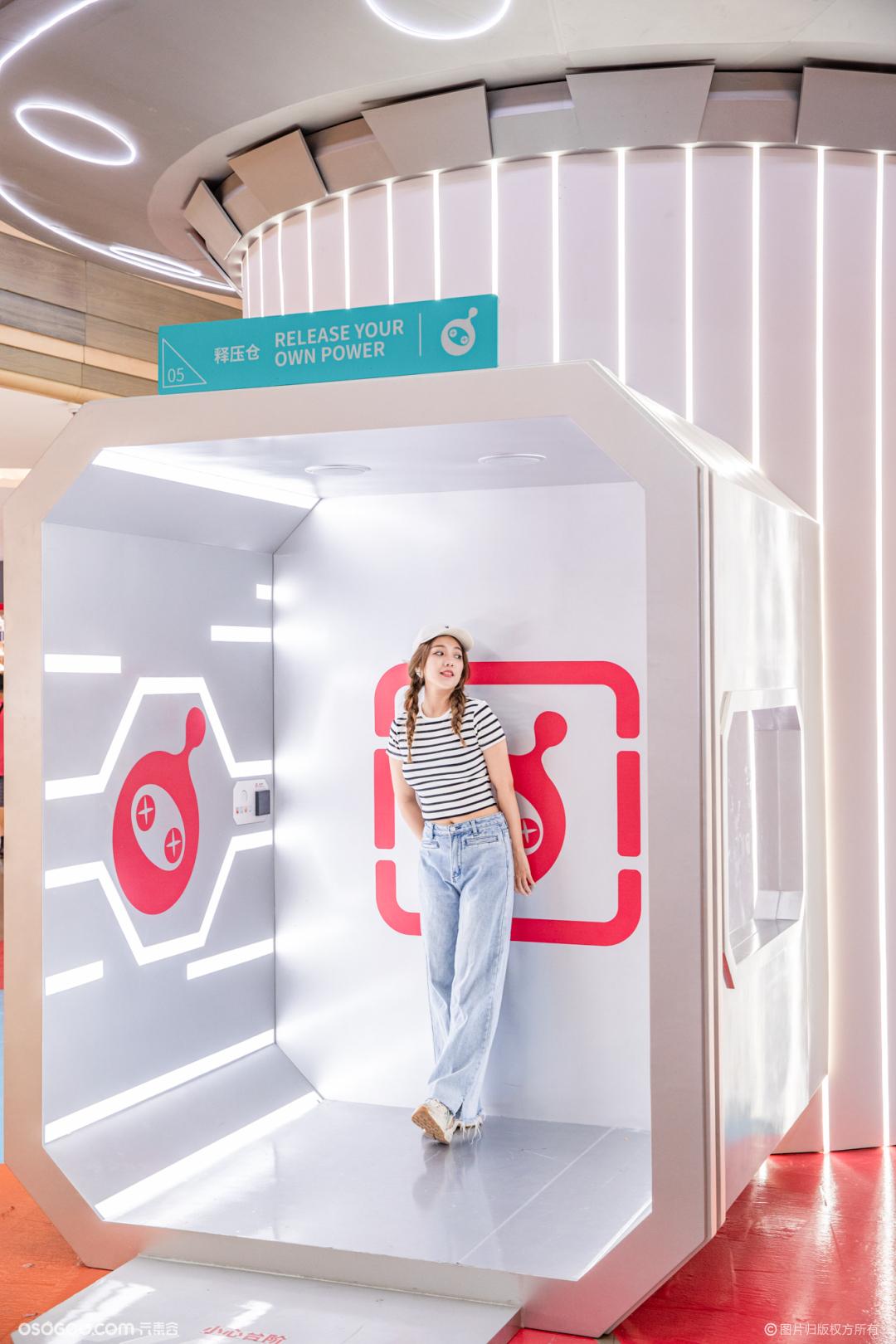KA星人限时POP-UP Store