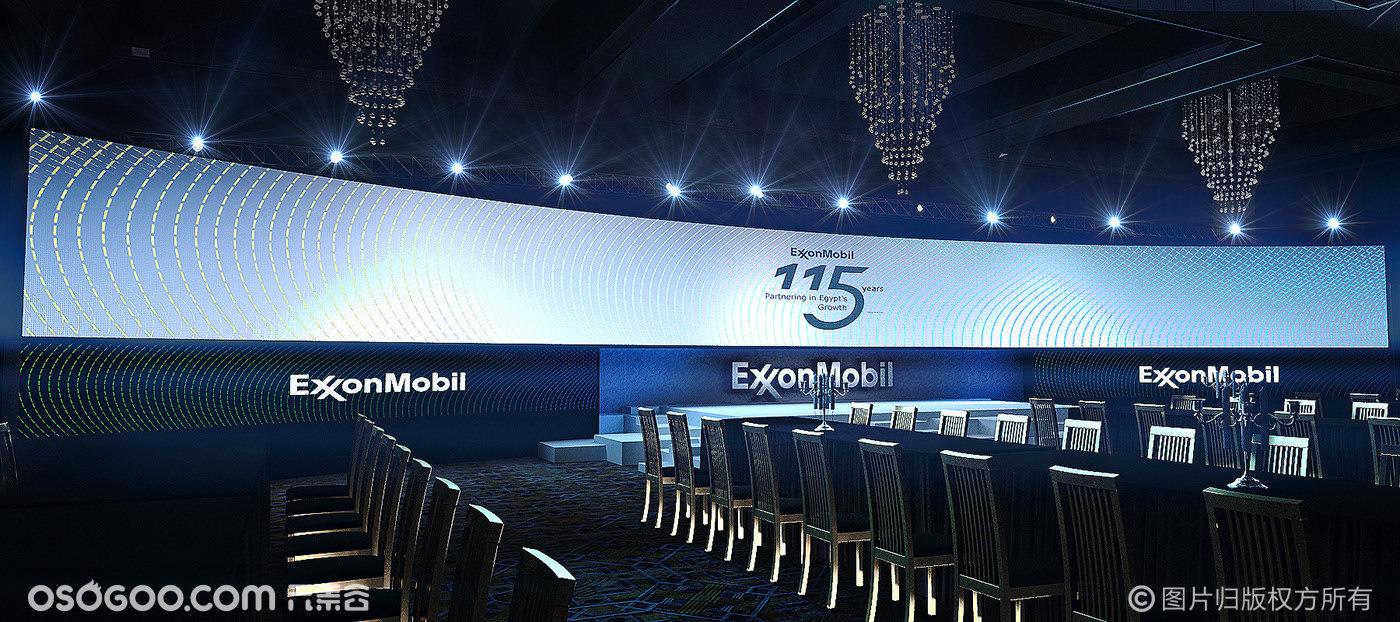 exxon mobil埃及合作发展115周年