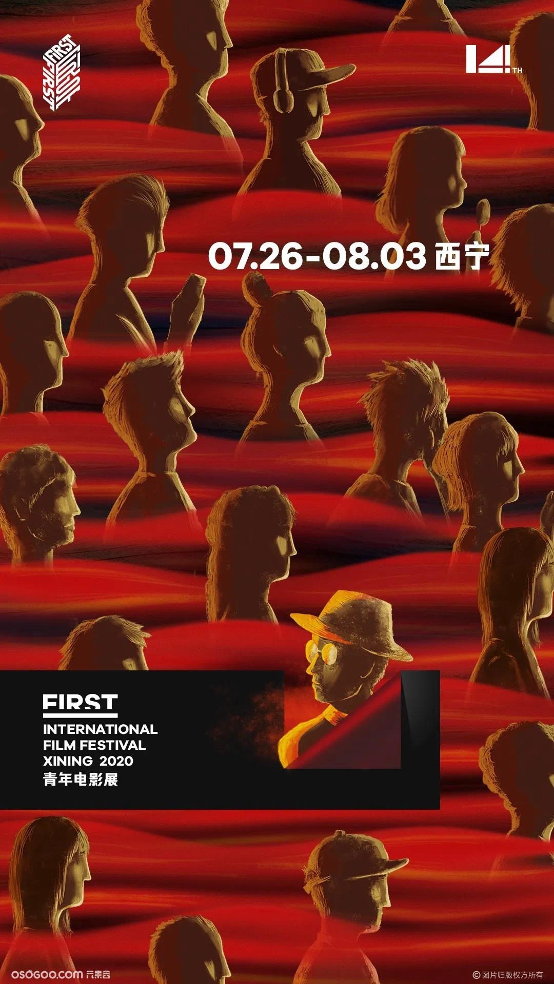 7月必看的国内创意海报   收藏