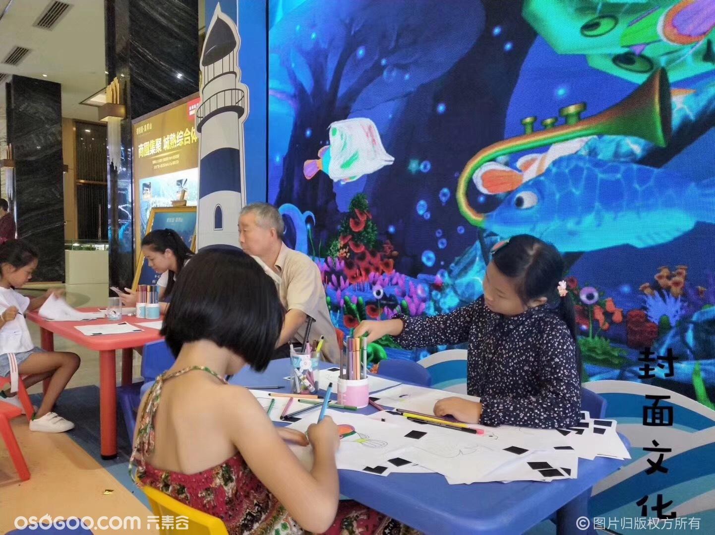 AR亲子互动设备出租AR绘画出租出售AR绘画鱼租赁