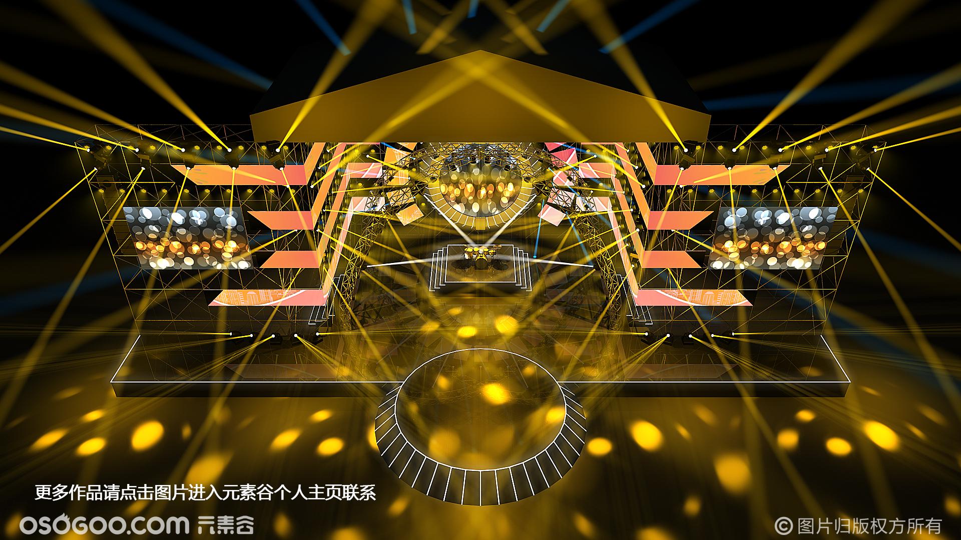 2020麦田舞美设计企业年会舞美效果图演唱会舞美设计