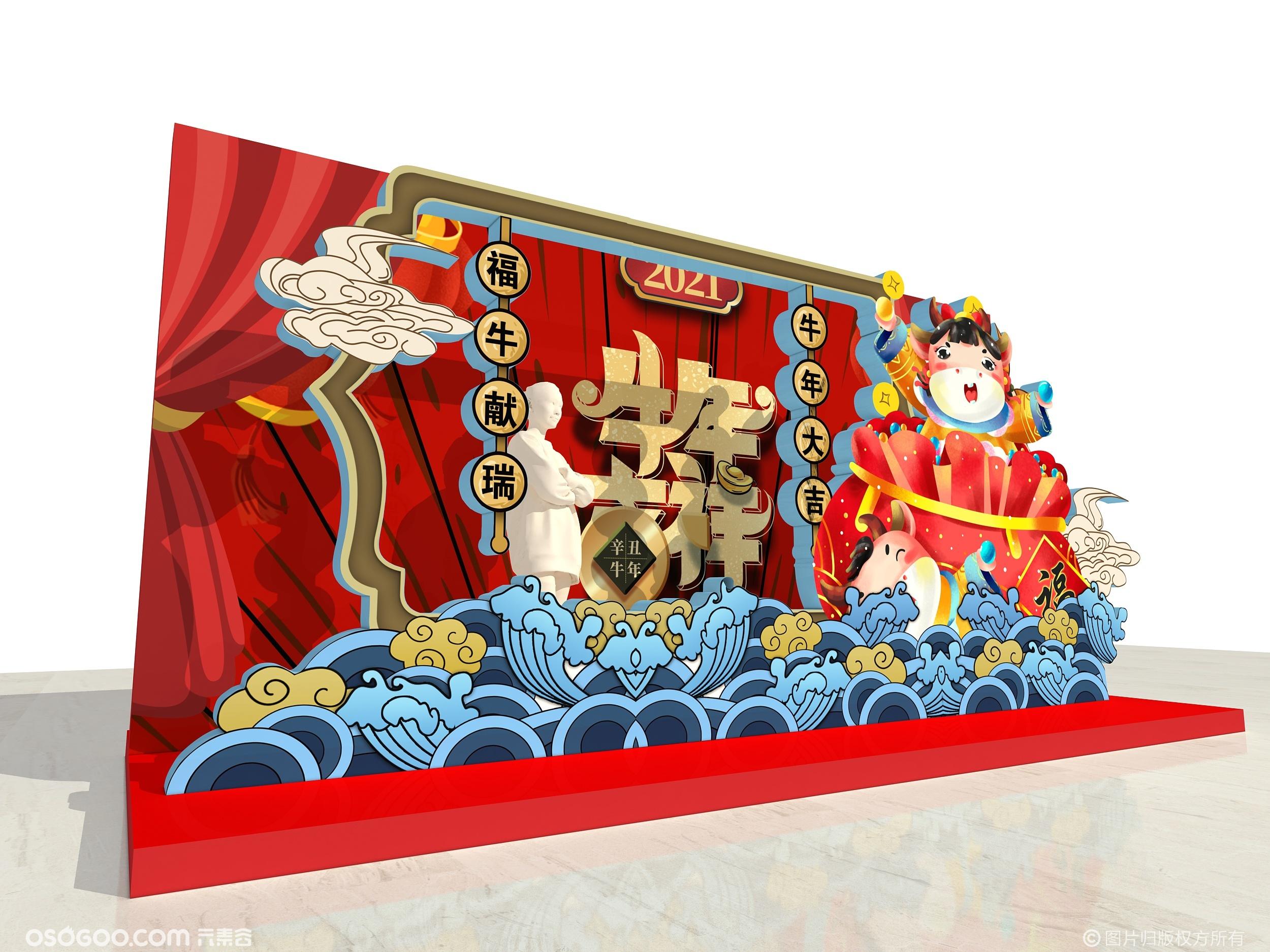 3D设计效果图▪2021商场春节牛年国潮风美陈打卡点