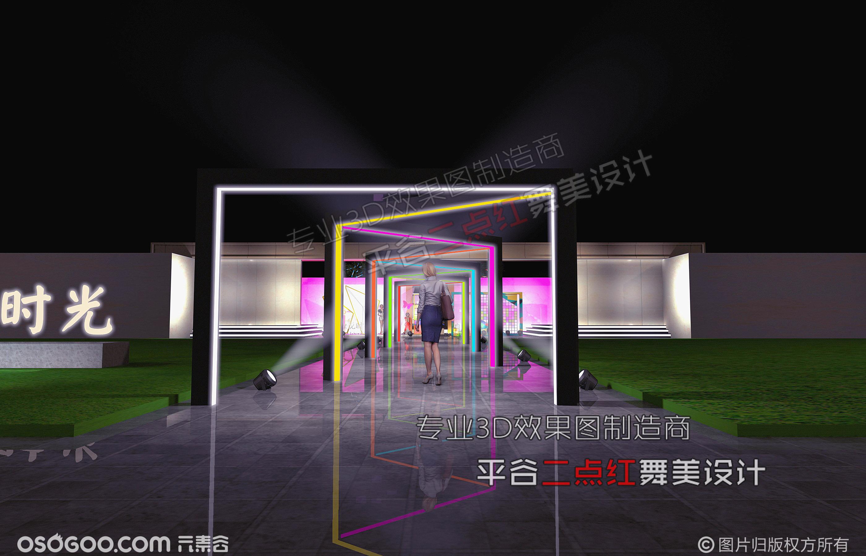 地产案场发布会现场氛围布置,包含了门头、舞美、签到、合影打卡