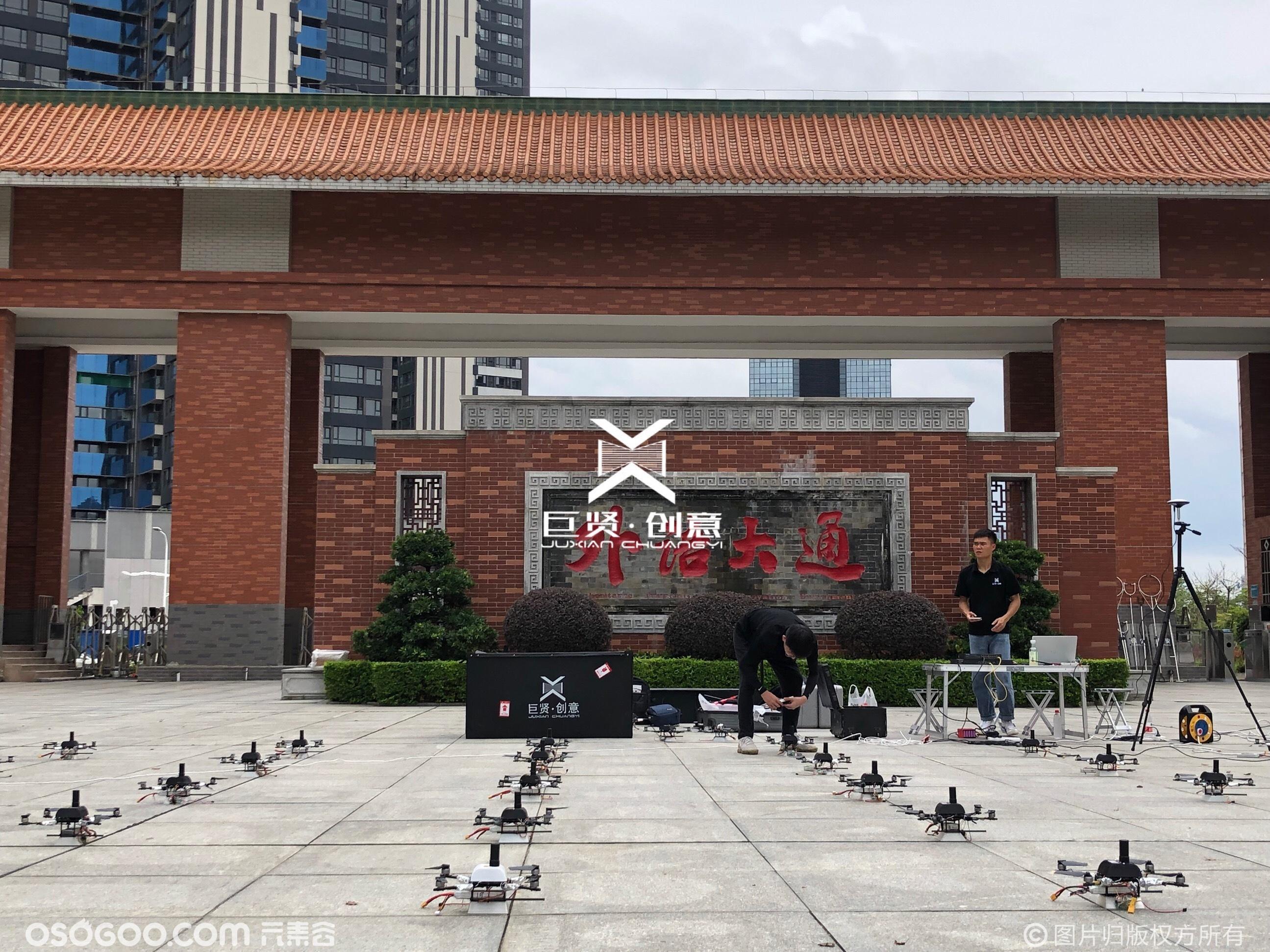 6月·广州外国语学校·彩烟无人机编队飞行表演
