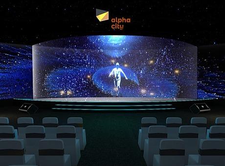 Alpha City展览案例