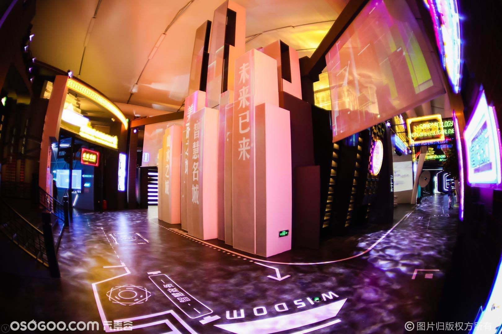 『 重庆·未来城市 』定制化城市主题展