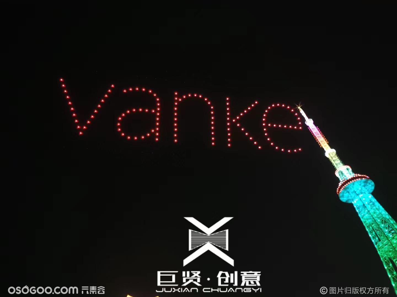 室外编队无人机创意表演 ——南通 VaKe半岛国际