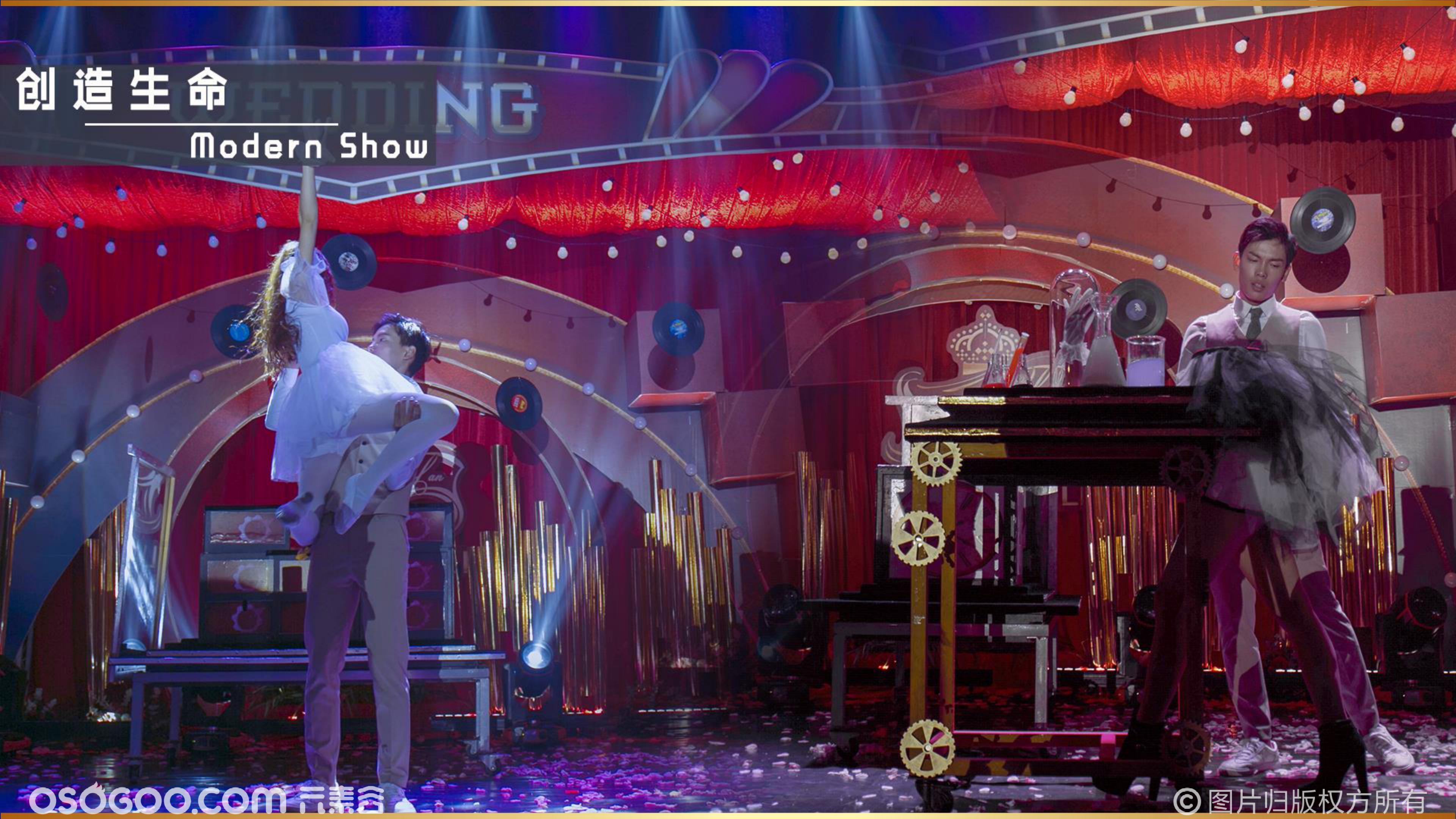 百老汇风格大型情景魔术秀