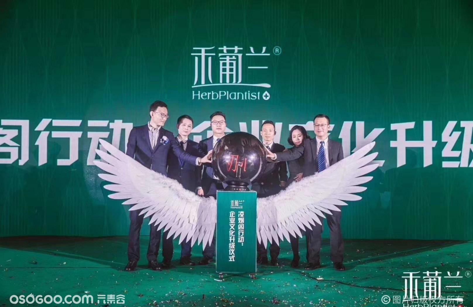 舞台启动道具租赁 天使翅膀启动球