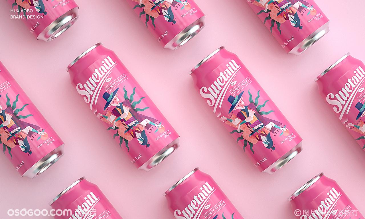 夏日清凉,啤酒品牌视觉设计