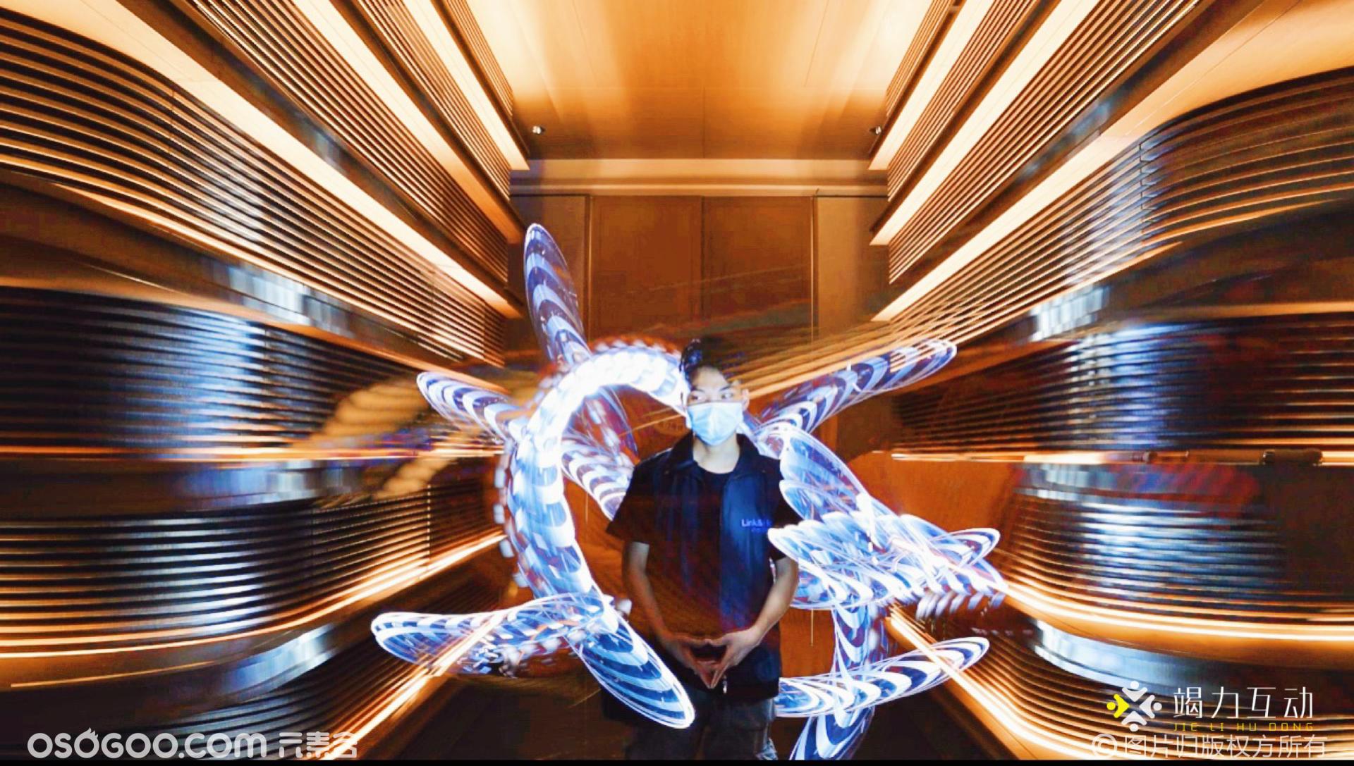 即时光绘涂鸦互动拍照装置光的艺术