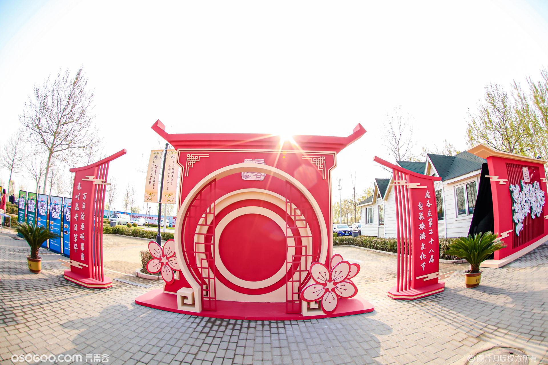 庞各庄·第28届梨花旅游文化节