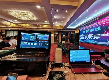 绿幕直播年会直播服务展会会议活动视频照片直播推流