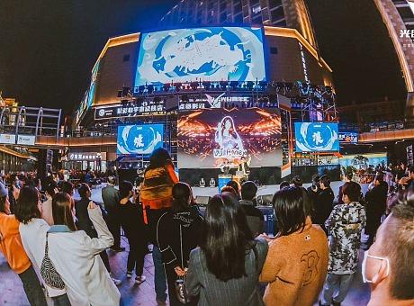 2020光谷青年汇开业
