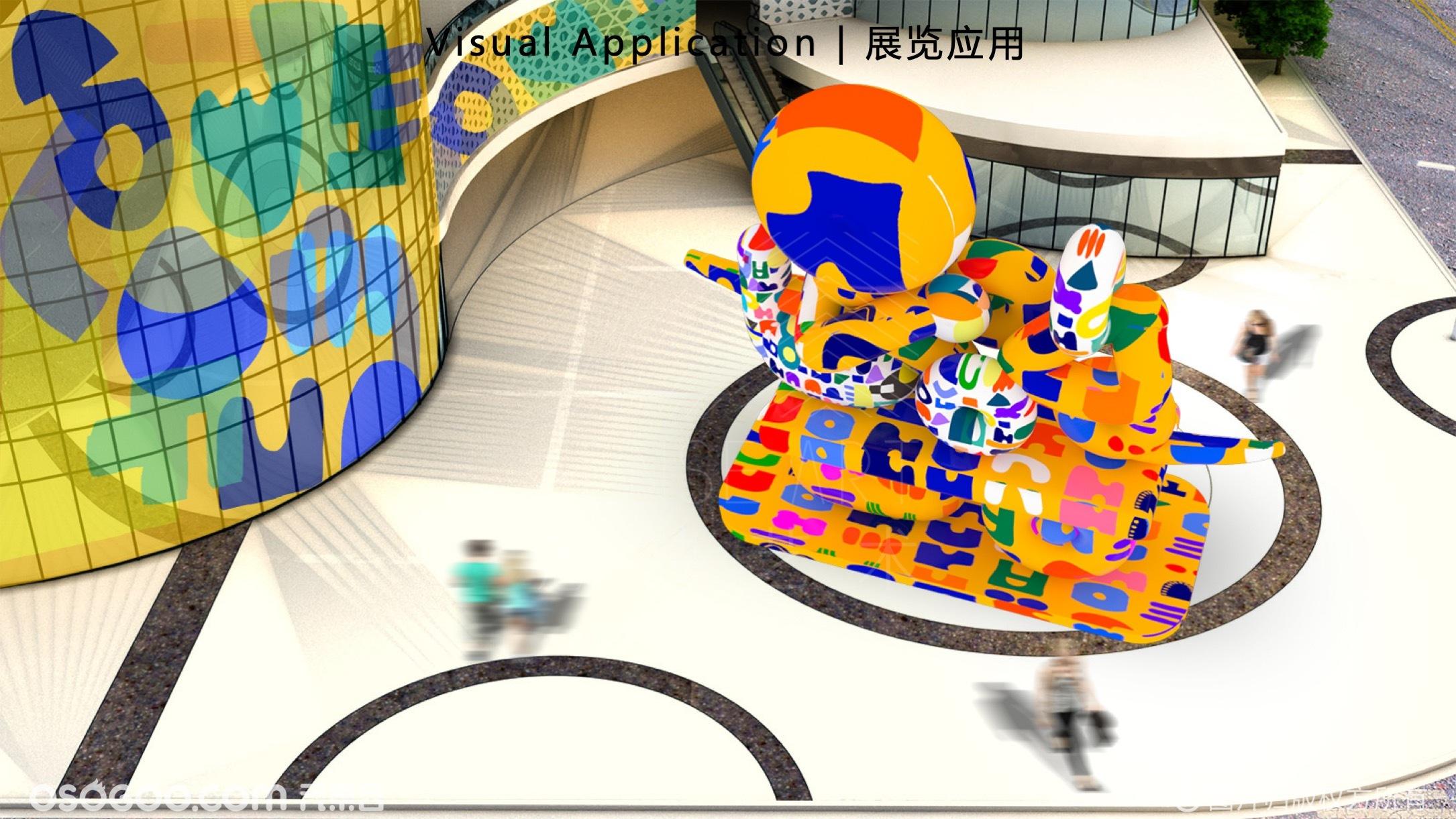 【奇色脑洞游乐园】英国抽象奇特插画艺术家主题IP空间气模体验