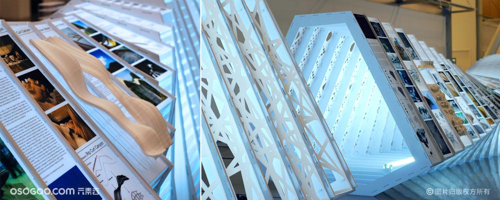 加州艺术学院媒体实验建筑