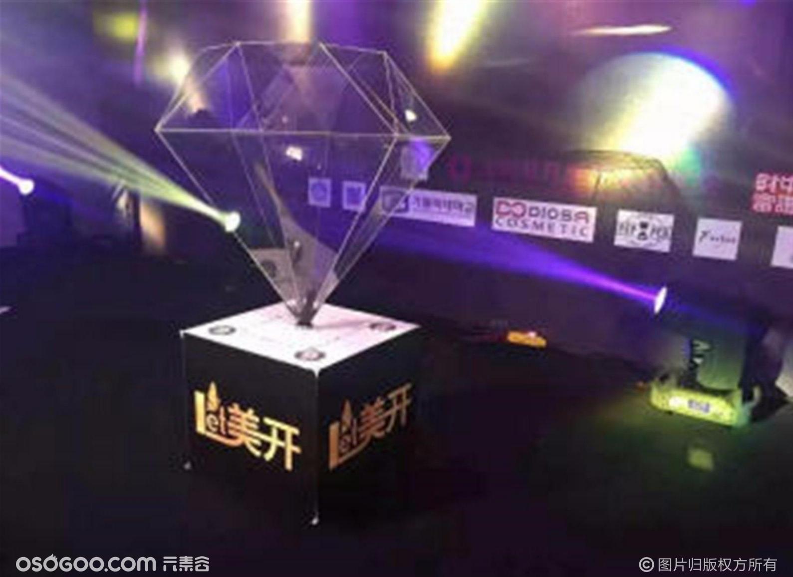 展会庆典启动设备 钻石启动