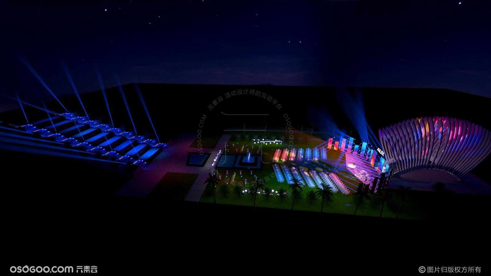 GG-奥克斯全球峰会