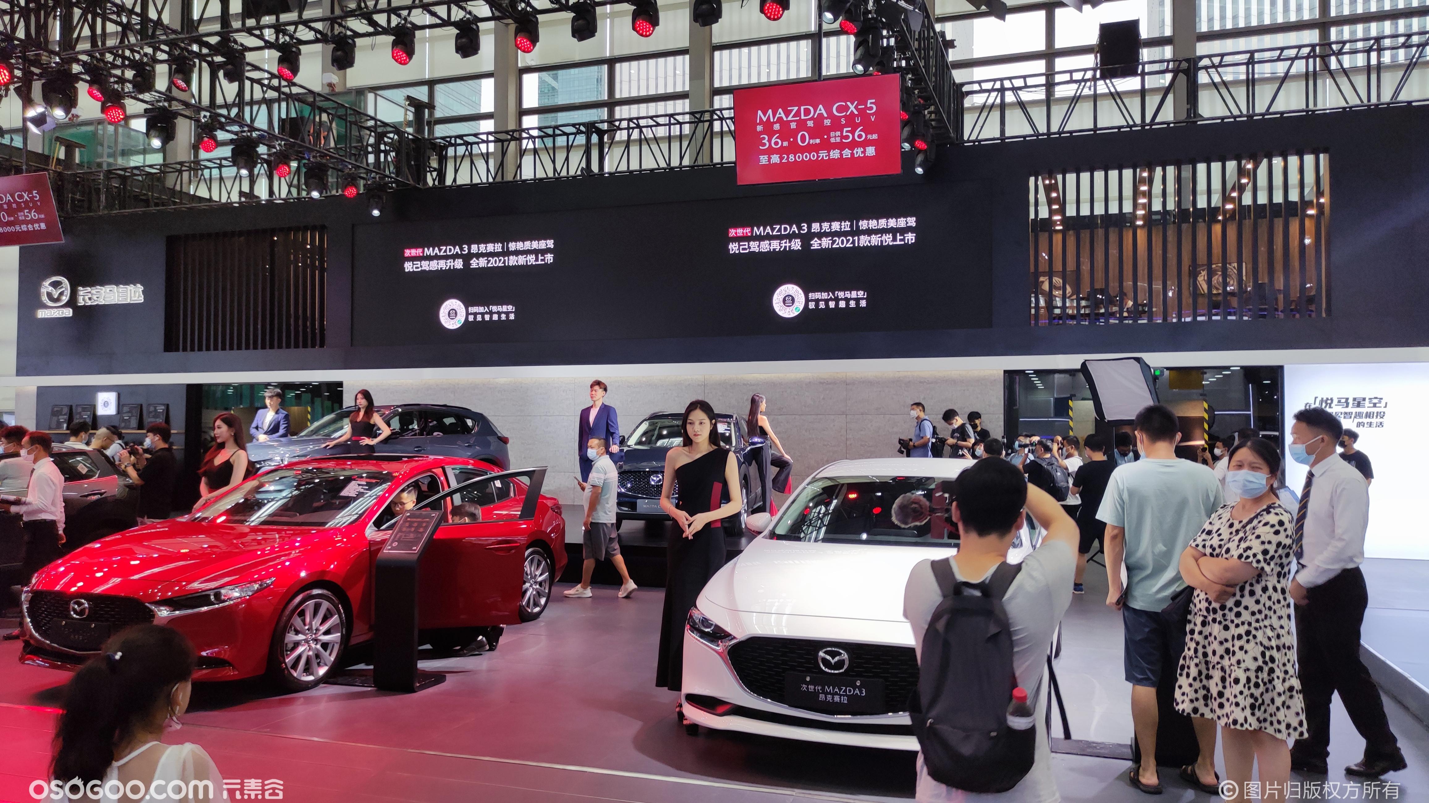 现场   2021粤港澳大湾区国际汽车博览会