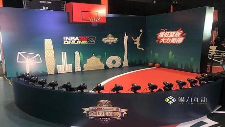 广州NBA2K全国联赛   180度环绕定格拍照暖场