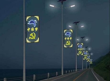灯杆亮化道路亮化广告牌制作订制图案供应商
