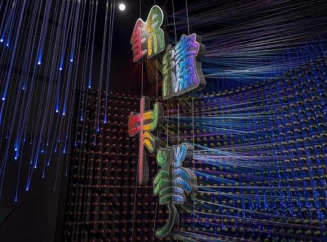 锦绣中华——古代丝织品文化展