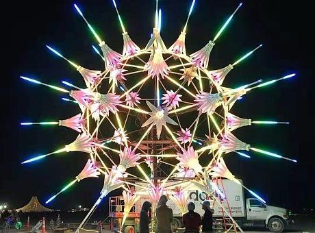 灯光球体装置