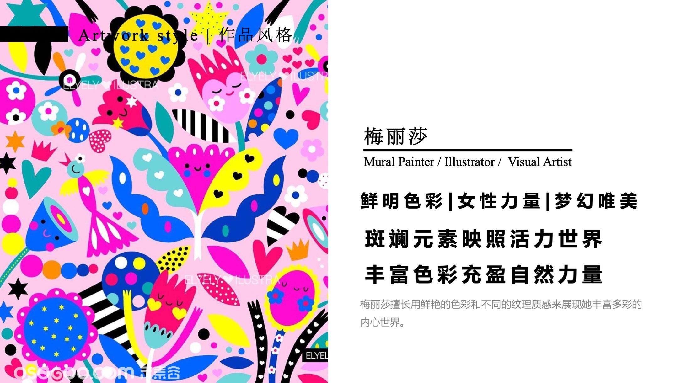 【梦境万花筒】墨西哥插画艺术家主题IP装置式体验展-感映艺术