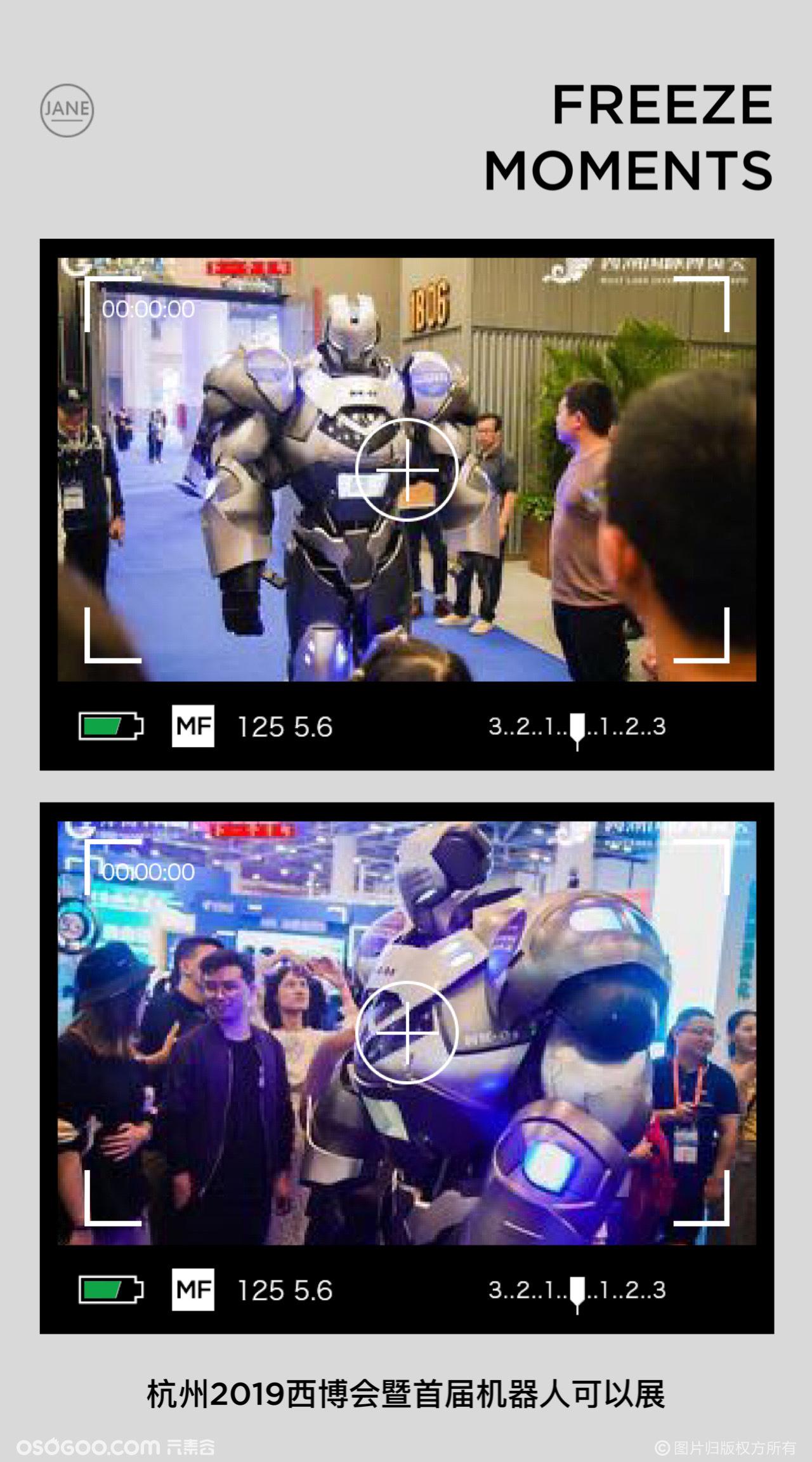 全球首款机甲时代特种机器人——NK01
