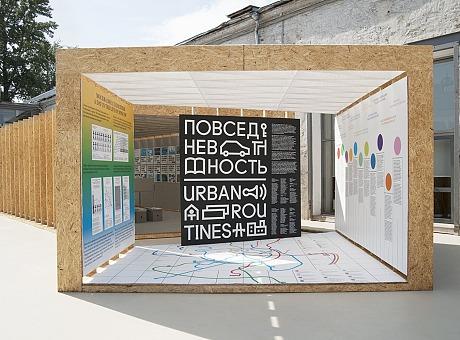 """学院的学生展览中重新思考""""城市惯例"""""""