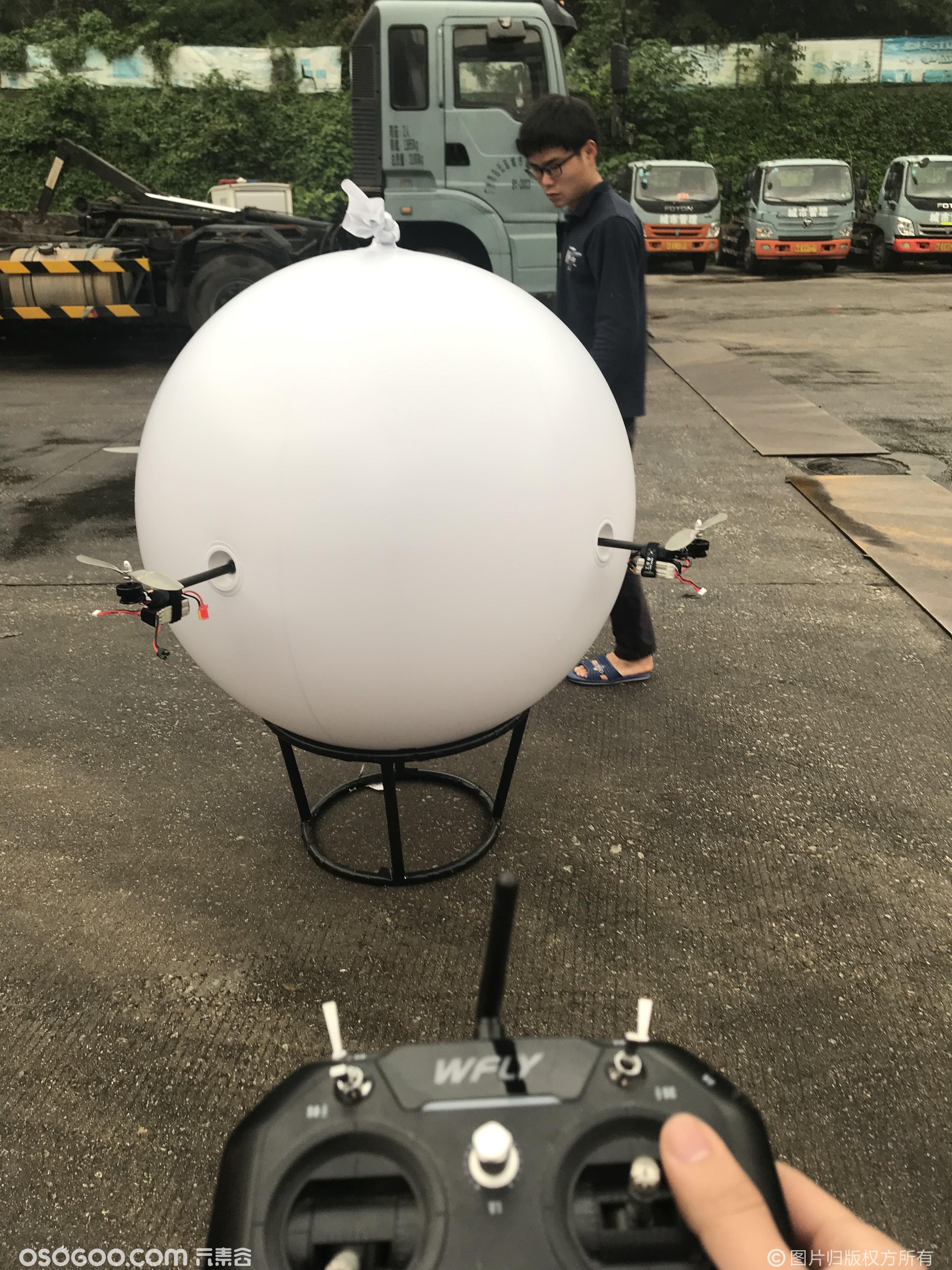 金茂府·科技飞行球·启动仪式开幕式