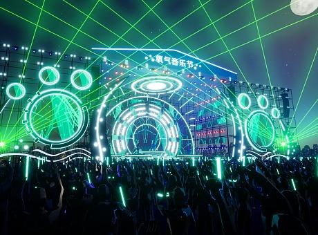 杭州百草味氧气音乐节舞美设计