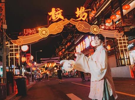 上海豫园商城·校场快闪街区