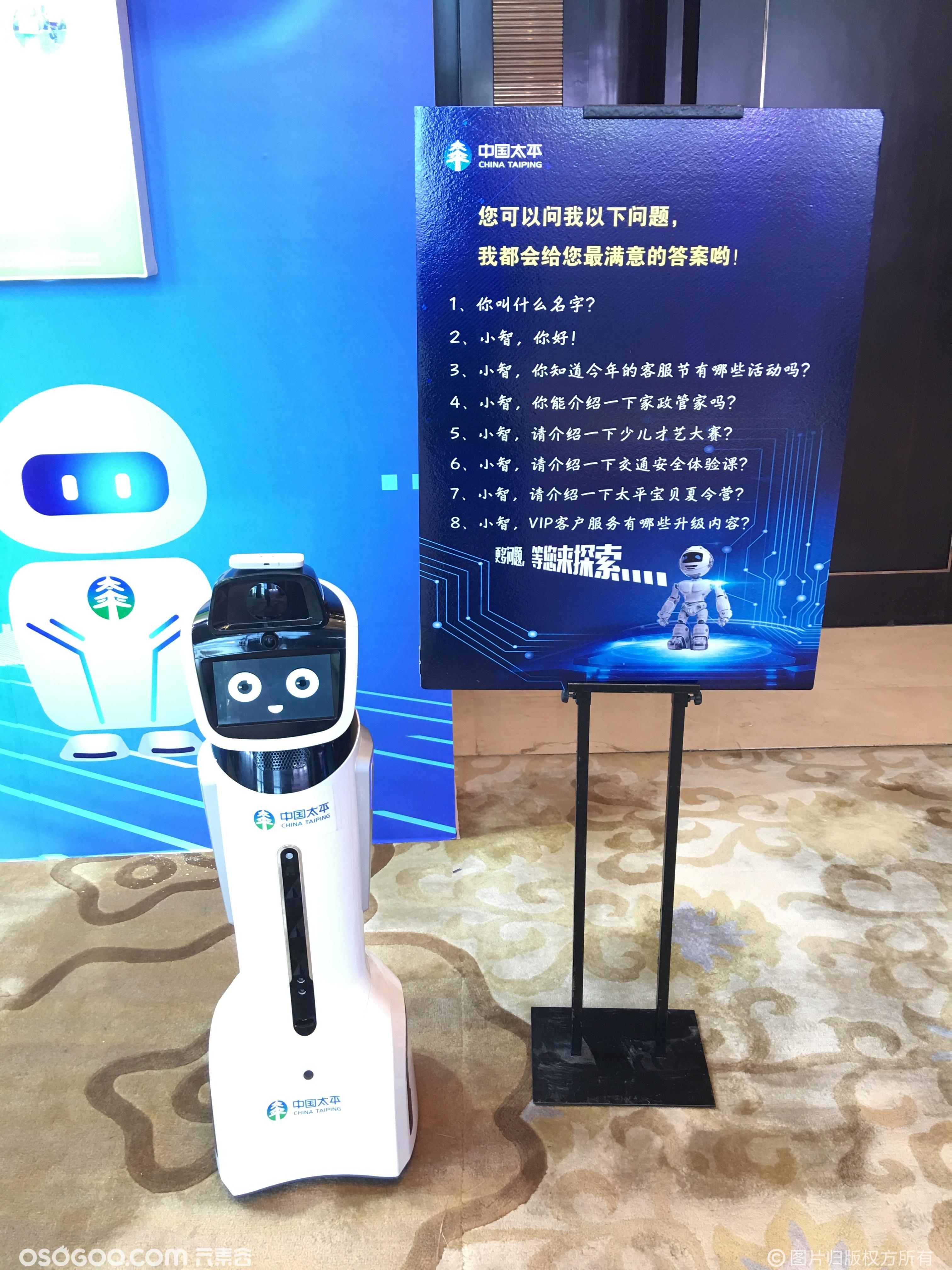 杭州灵动如仙科技有限公司 机器人租赁商演
