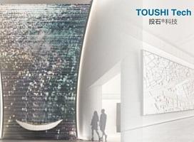 投石科技:重庆葛洲坝御湖兰园三通道3DMAPPING景墙