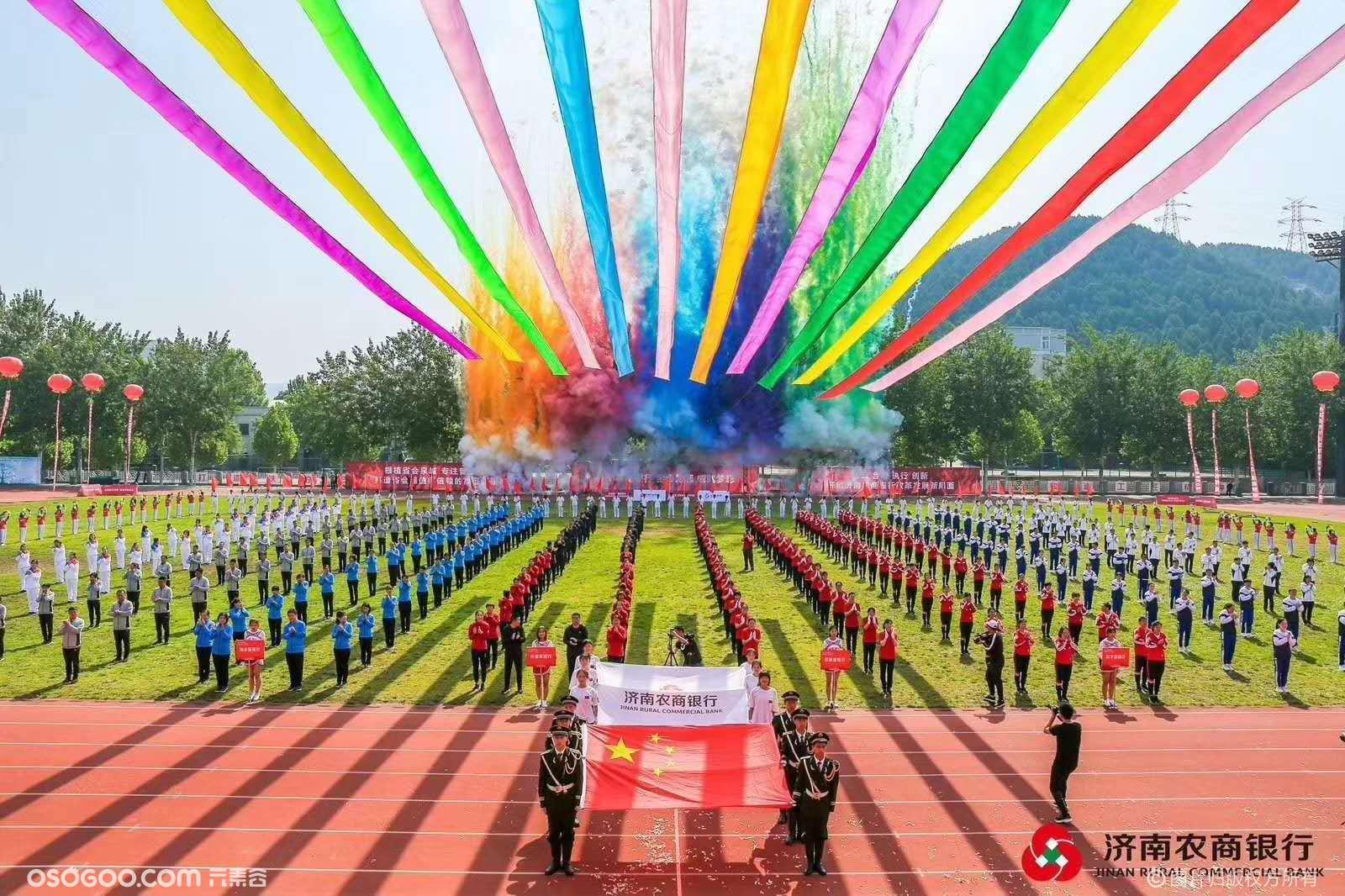 三门峡市大型开幕启动仪式 百米飞天彩布启动道具出租